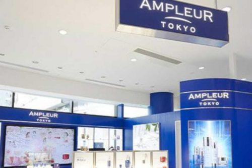 アンプルール大阪直営店