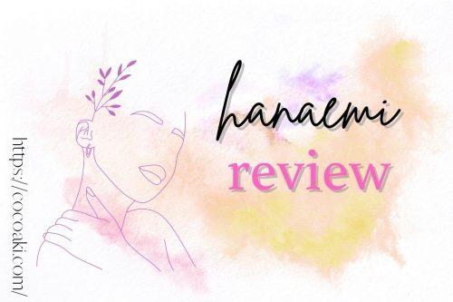 【パーフェクトスキンケアセット実際に感じた効果】ハナエミはインナードライが化粧水、美容液で本当に変わる!?