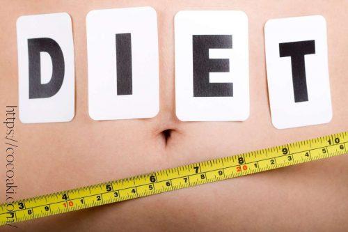 40代で太る女性の共通点 まとめ