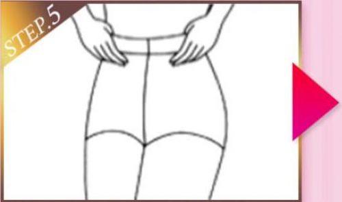 股下の位置をしっかり合わせ、下からすくうようにヒップを引き上げる